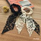 MD韓-錢幣布蕾絲編織髮圈-2色【08190030】