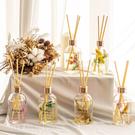 韓國 Fancy U 浮游花系列香氛擴香瓶 200ml 擴香瓶 擴香 香氛擴香瓶 香氛 芳香 香氛劑