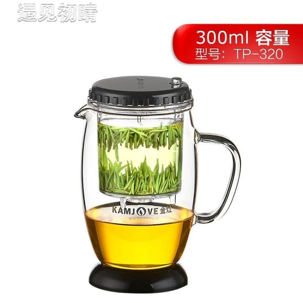 飄逸杯金灶飄逸杯雙層玻璃保溫泡茶壺過濾茶道杯耐熱玻璃防燙濾壓壺 快速出貨