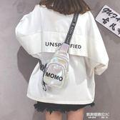 胸包上新仙女小包包女新款潮時尚寬帶胸包韓版百搭斜背包腰包  凱斯盾數位3C