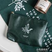 述物雜物收納小包便攜隨身收納包收納袋簡約小號女化妝洗漱包『小宅妮時尚』
