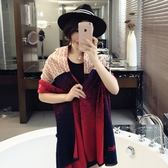 羊毛絨長披肩-雙面印花加厚保暖女圍巾2色73hy41[時尚巴黎]