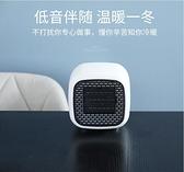新桌面暖風機PTC陶瓷發熱家用迷你暖腳器年會美規110v定制取暖器