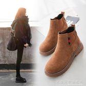 短靴女個性韓版女鞋潮馬丁靴女生平底短筒鞋子女  『名購居家』