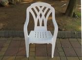Brother Club~兄弟牌歐式風情~白色塑膠格網椅(高背設計),物美價廉庭院休閒必備!! (4入裝)