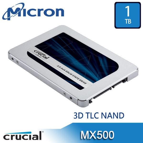 【免運費】美光 Micron Crucial MX500 1TB SATA3 2.5吋 SSD 固態硬碟 / 捷元代理公司貨 1000G