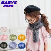 圍巾圓點 韓國 連線 棉紗 透氣 柔軟 不刺癢 多色 長圍巾 共7色 寶貝童衣