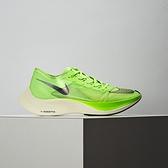 Nike ZoomX Vaporfly Next% 男鞋 青綠 網紗 馬拉松 跑步鞋 AO4568-300