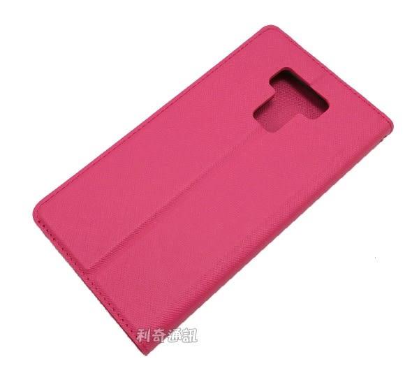 【Xmart】十字紋側掀皮套 ASUS ZenFone 3 Max ZC553KL (5.5 吋)