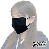 【POLARSTAR】機能防飛沫口罩套 17.5X13cm P20515戶外.騎車.防塵.輕量.舒適.柔軟.親膚 (三色隨機出貨)