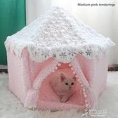 貓窩 熱銷貓帳篷產房貓窩寵物用品深度睡眠貓窩狗窩 中小型犬 雙11推薦爆款