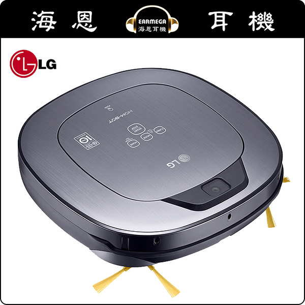 【海恩數位】LG 雙眼小精靈 清潔機器人 (變頻版) 好正款 / 典雅銀 VR65715LVM