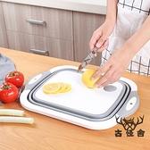多功能折疊切菜板家用塑料案板砧板洗菜盆日式【古怪舍】