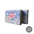 【舒綿】柔韌 超吸油雙層擦拭紙(150抽X20包/箱)