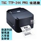【妃凡】TSC TTP-244 PRO ...
