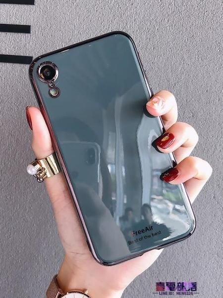 Misslolo 牛油果綠iPhonex蘋果x手機殼硅膠xsmax全包防摔軟殼xr限量版  快速出貨