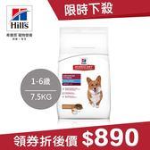 【Hill's希爾思】成犬 1-6歲 優質健康 (羊肉+米) 小顆粒 7.5KG(效期2019.5.1)