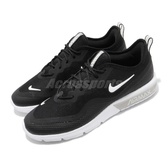 Nike 慢跑鞋 Air Max Sequent 4.5 黑 白 氣墊 男鞋 運動鞋 【PUMP306】 BQ8822-001
