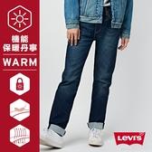 Levis 514 低腰直筒牛仔長褲 / 彈性布料 / Warm Jeans