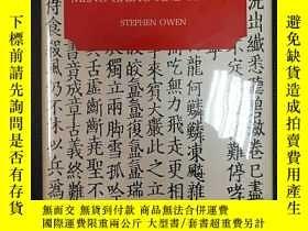 二手書博民逛書店孟郊與韓愈的詩歌(The罕見Poetry of Meng Chi