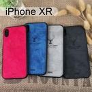布紋壓印保護殼 [麋鹿] iPhone XR (6.1吋)