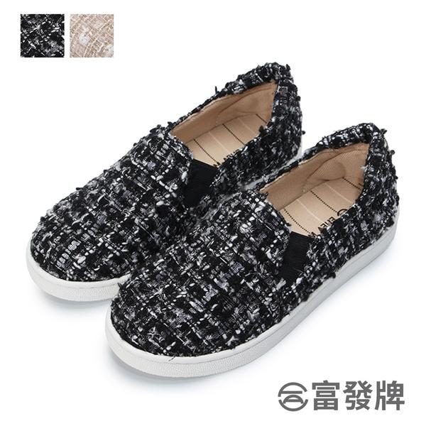 【富發牌】巴黎香榭毛呢兒童懶人鞋-黑/米 33BE95