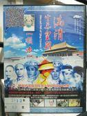 影音專賣店-S76-055-正版VCD-大陸劇【滿清十三皇朝:順治 全12集8碟】-影印海報