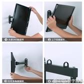 通用電腦液晶顯示器支架壁掛旋轉可伸縮電視機掛架萬向掛墻架子 (橙子精品)