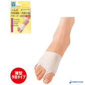 【SORBOTHANE】日本舒宜保肢體護具-襪套(護指套)