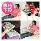 彩色點子王-可折疊電腦桌/餐桌 (共五色選擇)(2組團購價770元)