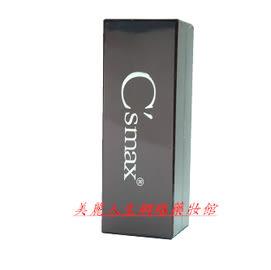 C'smax 仙瑟維他命B3精華液 10ml (2瓶優惠駔)