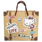 〔小禮堂〕Hello Kitty 方形手提紙袋《M.棕.行李箱》包裝袋.送禮紙袋.手提袋 4714581-55247