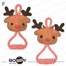 聖誕快樂!法國《BOBBY》喜樂麋鹿  超可愛狗玩具 聲響玩具