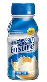 特惠品 亞培 安素沛力 香草少甜 237ml 24入/箱 效期2021.06+愛康介護+