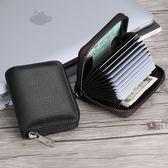 新年禮物-卡包卡包男士多卡位證件位卡片包大容量銀行卡夾簡約小巧女式卡套