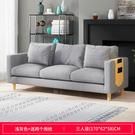 沙發 三人座布藝沙發客廳小戶型簡約單人雙人沙發簡易臥室型小沙發出租房【八折搶購】