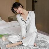 睡衣女士春夏季絲綢冰絲長袖家居服仿真絲薄款高級感兩件套裝【貼身日記】