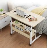 小桌子臥室床上電腦桌升降可移動簡易書桌簡約租房家用學生床邊桌 LX 韓國時尚週