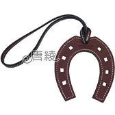 【Hermes 愛馬仕】H074278 馬蹄造型拼色小羊皮鑰匙圈/吊飾-Dark Red