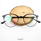 鏡框 經典黑圓框金屬平光眼鏡NY458