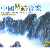 中國傳統音樂CD (5片裝)