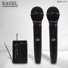 送耳掛式無線麥克風模組ET-9U/【EAGLE】專業級UHF長效型可充電無線麥克風組(長效鋰電版)_EWM-LU9