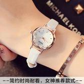 手錶女學生韓版簡約韓國潮流時尚休閒氣質時裝錶防水皮帶石英錶女     初語生活