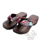 室內拖鞋 中高跟木屐拖鞋 女款人字拖鞋沙灘涼拖鞋坡跟木屐拖鞋