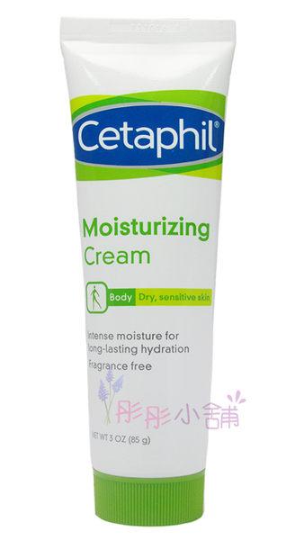 Cetaphil 長效潤膚霜 Moisturizing Cream 3oz(85g) 美國進口 【彤彤小舖】