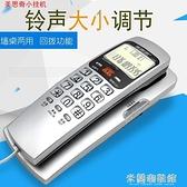 電話機 美思奇1005壁掛式電話機座機來電顯示酒店床頭分機電話掛墻掛機 快速出貨