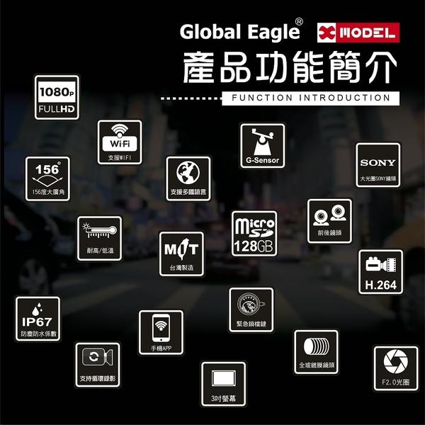 新TS碼流版 送32G記憶卡 全球鷹X3 響尾蛇 X3 機車/重機 SONY 鏡頭 前後雙錄行車記錄器 1080P