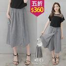【五折價$360】糖罐子接片造型縮腰格紋寬褲→黑白 預購【KK6035】