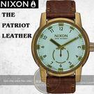 NIXON 實體店PATRIOT LEATHER潮流腕錶A938-2223公司貨/極限運動/重金屬/工業風