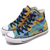【四折特賣】Converse Chuck Taylor All Star Andy Warhol 彩色 白 男鞋 女鞋 高筒 帆布鞋【PUMP306】 149488C